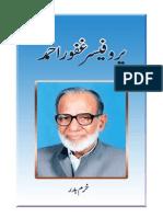 Prof Ghafoor Ahmed - by Khurram Badr