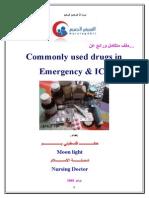 Icu&Er Drugs