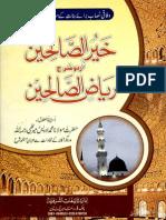 Khair Us Saliheen Vol 1
