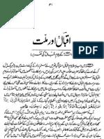 iqbal aur Quran 3
