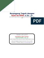 Berpegang Teguh Dengan Syariat Allah