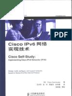 Cisco IPv6网络实现技术
