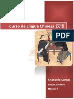 Lingua Chines