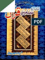 Ishariah Mazameen e Quran Vol 1 by Sayed Mumtaz Ali