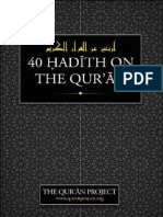 40 Hadith on the Quran