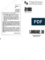 Berlitz Language 30 - Arabic