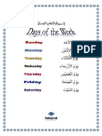 Day_of_the_Week
