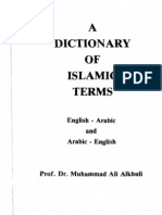 Dictionary of Islamic Terms - Dr Muhammad Ali