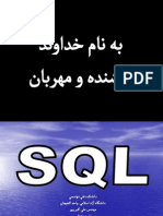 SQL Power Point