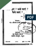 Kya Khaye, Kyon Khayen, Kaise Khayen (Hindi)