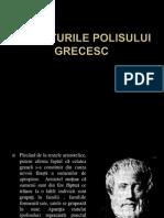 Trăsăturile polisului grecesc