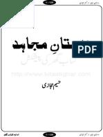 Dastan e Mujhaid