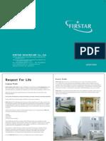 Firstar Catalog 2008-2009