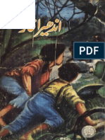 Kids Novels Feroz Sons Etc Part 02 August 2014 Rashid Ashraf