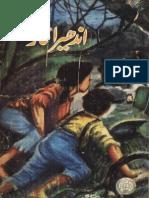 Kids Novels Feroz Sons Etc Part 02 August 2014 Rashid Ashraf