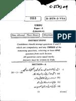 URDU UPSC Paper