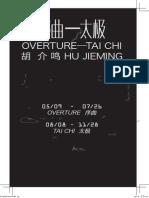 Hu Jieming Solo Show Booklet