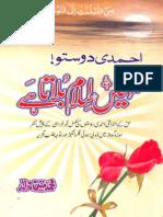 Ahmedi Doston Tumhe Islam Bulata Hy