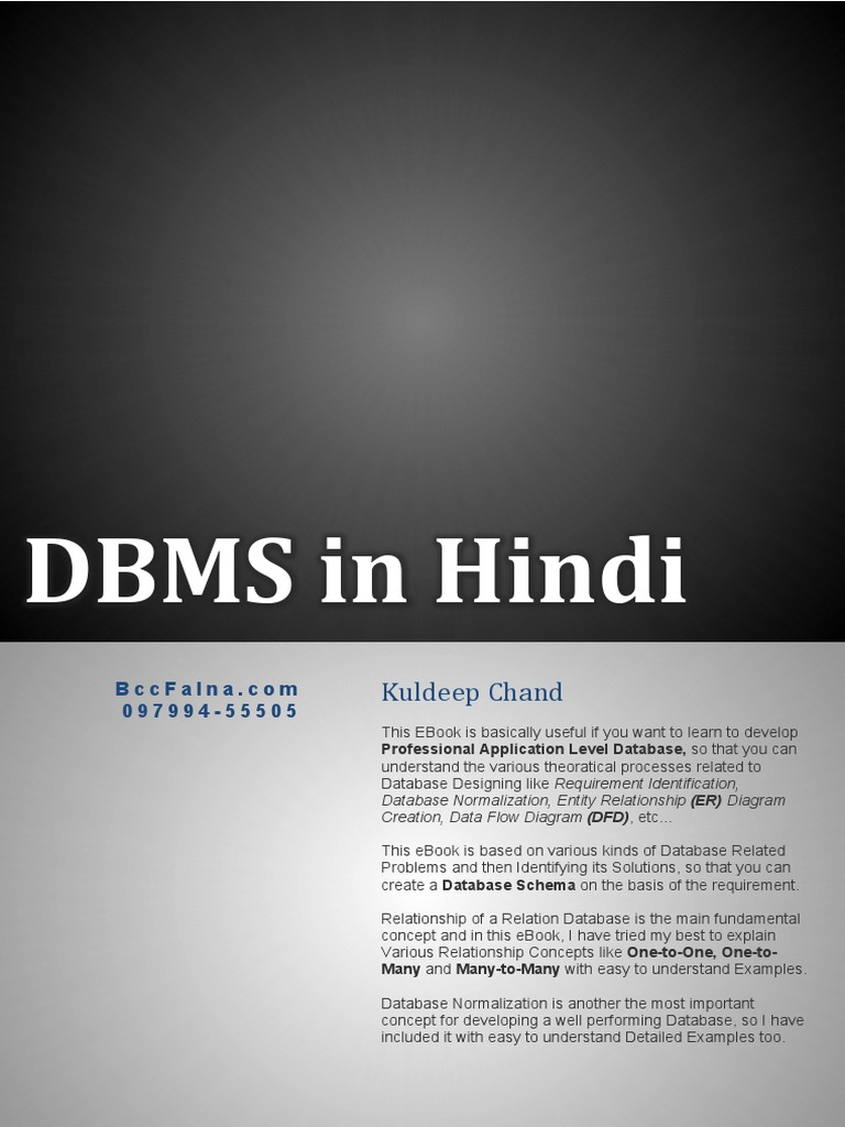 Dbms In Hindi Input Output Databases