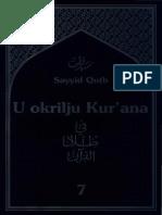 U okrilju Kur'ana 7