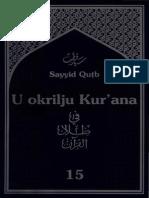 Fi zizali-l-Kur`an