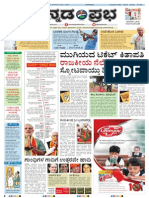 Kannada Prabha Bangalore 22 March 2014 Page 1