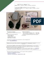 PASoft BMW Scanner 1.3.6