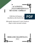 Acatistul sf Ciprian
