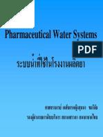 1.Water(Sumana)
