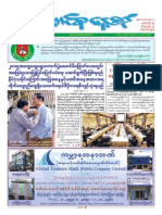 Union Daily (18-8-2014)