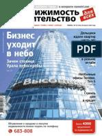 32_501_for_WEB.pdf