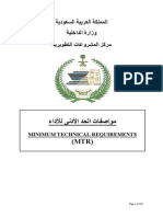 Minimum Technical Requirements (Indice Delle Norme Da Applicare in KSA)