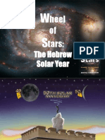 the hebrew solar year expanded final