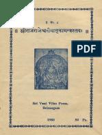 Rajarajesvari Matrika Mantra Stava (SVV)