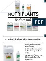 Nutri Plants