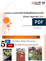 Thai-PAN Monitor 2557