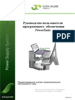PowerSuite-Help_3v0_2008-06-26 RUS last ver.pdf