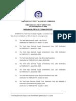TNEB Supply Code Amendments Upto 31-12-2009