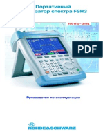 FSH3 анализатор спектра.pdf