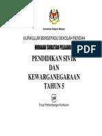 HSP Pendidikan Sivik & Kewarganegaraan Tahun 5