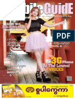 Mobile Guide Issue 166