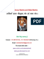 Hanuman Money Mantra And Mala Mantra