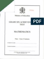 2012 GSAT Mathematics