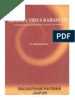 Brahma Vidya Rahasyam-1