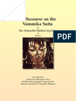 A Discourse on the Vammika Sutta