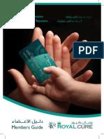 En Booklet.pdf