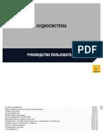 Vnx.su-duster Audio Manual 280513
