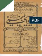 Review-Of-Religions-Urdu-Jul-1934 p22-27