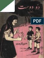 Do Dost-Aziz Asari-Paisa Akhbar Lahore-1969