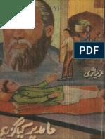 Hamid Per Kya Guzri-Aziz Asari-Kitabnuma Lahore-1965